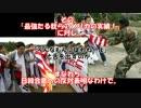 総統閣下は、地球にケンカを売る韓国にお怒りのようです。