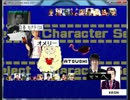 【KFXPlus】一般男性の格闘ゲームでハセカラチームVS兆海道チーム