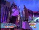 オールザッツ漫才2006 MC久保田 お祝いパフォーマンス