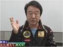 【青山繁晴】政府の責任、福島原子力災害にまつわる流言の数々[桜H28/3/11]