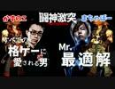 下剋上マッチ かずのこ(ソル) vs まちゃぼー(ソル) 同キャラ3先 GGXrd