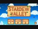 【翻訳しながら】 Stardew Valley01 【実況+日本語字幕】