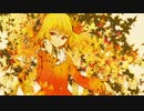 【東方ヴォーカル】 Romantic Fall 【Alstroemeria Records】