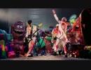 HOWL BE QUIET「MONSTER WORLD」MV(Dirty ver.)