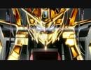 AKATSUKI GUNDAM homura no tobira HD Remaster thumbnail
