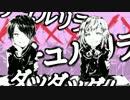 【RAPアレンジ】チュルリラ・チュルリラ・ダッダッダ!【こいft.間開】
