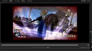 [プレイ動画] 戦国無双4-Ⅱの無限城100階目をSABERでプレイ