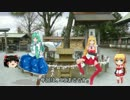 原付二種で名所めぐり 19箇所目【熊本県・阿蘇神社】+【弦巻マキ】