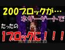 【minecraft】最短距離の座標を計算するソフトを作ってみた!(配布あり)