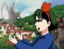 フルボイスでガイア幻想紀11 thumbnail