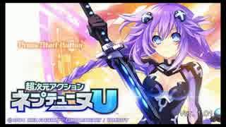 【実況】超次元、乱戦『超次元アクション ネプテューヌU』 Battle.1