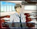 【歩乃花ルート】丹下学園物語を実況プレイしてみるpart54