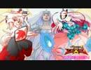 【東方遊戯王】バリアンの戦士が幻想入り 第23話