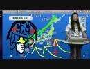 ニコニコウェザーニュース 堀井雅世 2014/08/14
