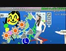 ニコニコウェザーニュース 堀井雅世 2014/09/08 (1/2)