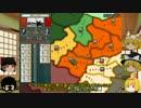 【HoI2】史実スペックアメリカと戦ってみた 第1回【ゆっくり実況】