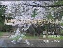 【オリジナル】『終わりなき終わり』【結月ゆかり】