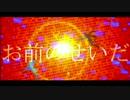 【初音ミク】コンピューターウイルス【オリジナル】