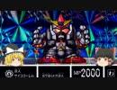 ゆっくり霊夢と魔理沙のSDガンダム解説動画 騎士ガンダム編 Part7