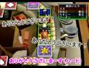 【いたスト3】金・金・金!!!よりも大事なのは…愛…【実況】#2