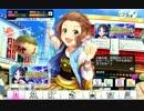 第71位:【デレステ】お触りボイス集 thumbnail