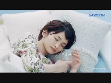 寝顔の岡本玲