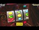 NO LIMIT -ノーリミット- 第143話(3/4)
