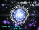 【遊戯王ZEXAL】お兄ちゃんマギカロギアセカンド!.9【遊戯王ARC-V】