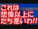 日本テレビが安倍総理の印象を操作するとんでもないテロップで放送!!