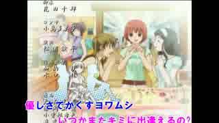 【ニコカラ】『みちしるべ」 ゆうまお (On Vocal)