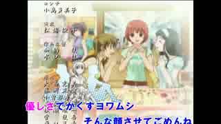【ニコカラ】『みちしるべ」 ゆうまお (Off Vocal)