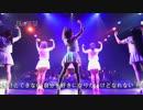 【メジャーデビュー決定!】ILoVU「FLY HIGH / FIVE STAR STORIES」【2016.5.31.OnSale】 thumbnail