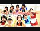 """【ラブライブ!踊ってみた】もぎゅっと""""love""""で接近中!【μ'm】 thumbnail"""