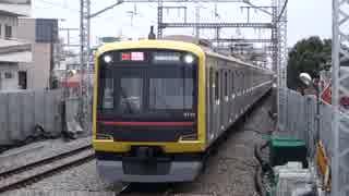 祐天寺駅(東急東横線)を通過・発着する列車を撮ってみた