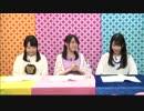 TrySailの初!くっきりニコニコ生放送 in White day (1/2)