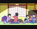 六つ子の日常【2分耐久】