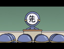 血液型くん!4【第11話:血液型によるグループ分け】