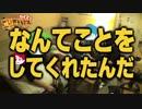 【旅動画】ぼくらは新世界で旅をする Part:5【中国拉麺編】 thumbnail