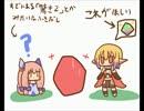 【PSO2】ロビアクコンテスト2016 「レア☆KOI」 thumbnail