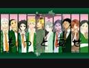 【手描きHQ】鉄壁10人でペ/テ/ン/師/が/笑/う/頃/に【合唱】