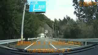 静岡県道388号線終点から市道閑蔵線起点1