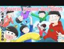 【おそ松さん人力合作】My Favorite Vocaloid Song Medley【六つ子+α】