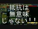 【スタトレオンライン】ガチ勢によるボーグ討伐 thumbnail