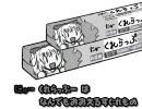 【ニコカラ】にゅーくれらっぷ カラオケ版(字幕つき) thumbnail