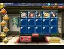 千年戦争アイギス 裏切りの海賊:待ち人来ず☆3 thumbnail
