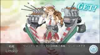 艦これ改 西方海域反攻作戦 難易度甲