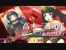【公式】PCブラウザ「リングドリーム 女子プロレス大戦」DDT美少女化計画ボイス実装決定! PV