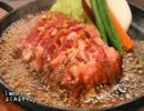 【これ食べたい】 鉄板に盛られたステーキ / Steaks(2)