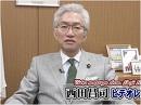 【西田昌司】企業に新規投資への道を開くには?[桜H28/3/17]