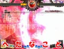 東方天舞双 交流会 16年3月14日 Part1